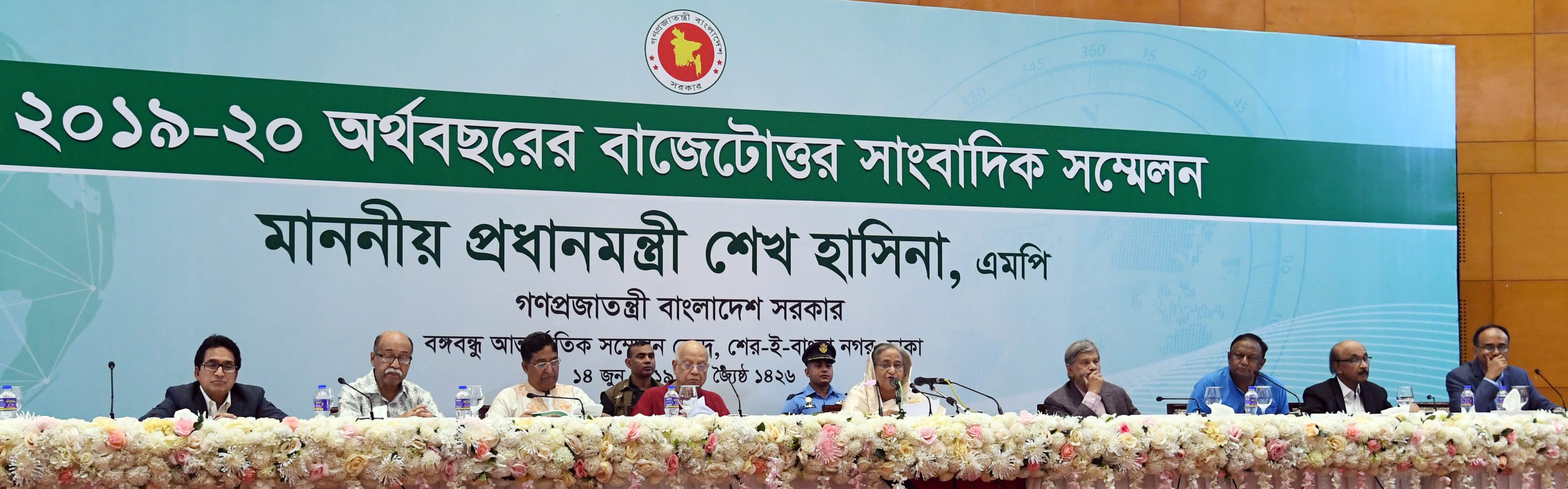 Bangladesh-Economic-Review - Finance Division, Ministry of Finance
